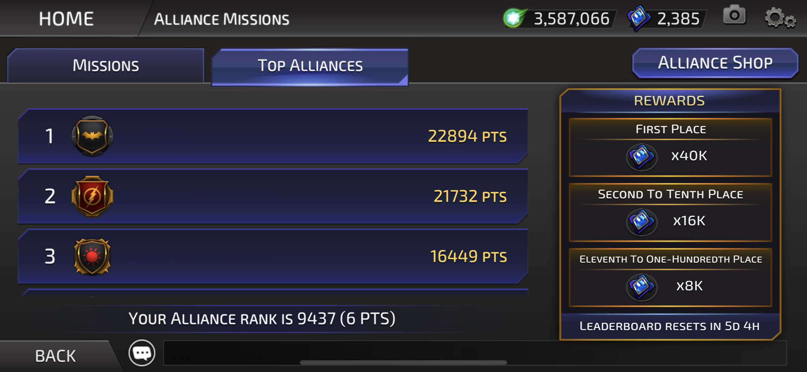 top_alliances.jpg